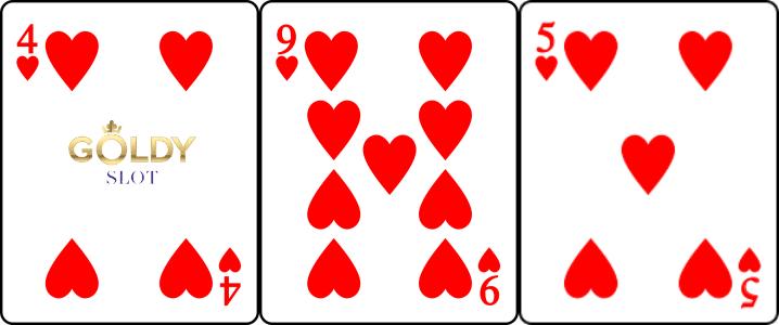 3เด้ง