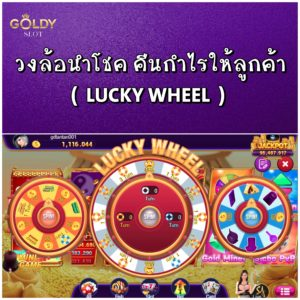 luckywheel
